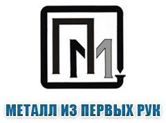 ОсОО «Первая Металлобаза»
