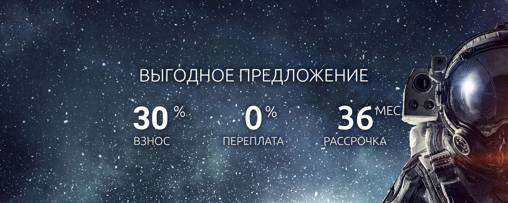 Жилой комплекс Cosmos